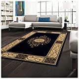 Superior Elegant Medallion Collection 8′ x 10′ Area Rug, Attractive Rug with Jute Backing, Durable and Beautiful Woven Structure, Floral Medallion Rug with Broad Border – Coffee Review