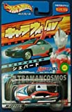 Hot Wheels Charawheels Ultraman Cosmos Cw26 Japan Import