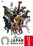 Animation - Japan World Cup 1 [Japan DVD] BIBE-8221