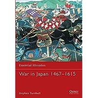 War in Japan 1467-1615: No. 46