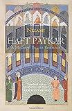 Haft Paykar: A Medieval Persian Romance