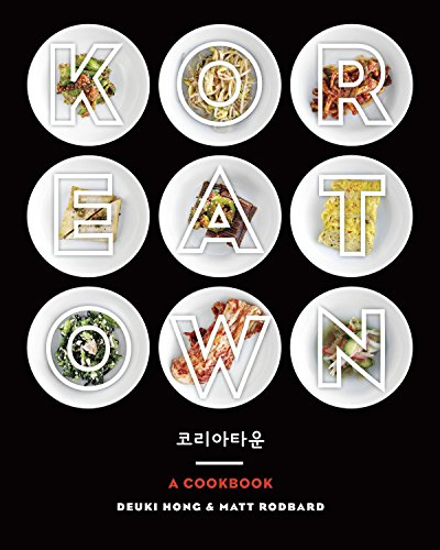 Koreatown: A Cookbook cover