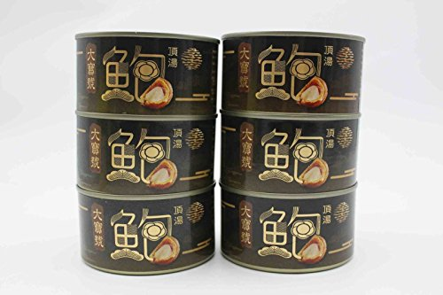 China Good Food Set-3 Canned abalone set 4 pieces & 6 pieces Total 6 Cans Free Airmail by China Good Food
