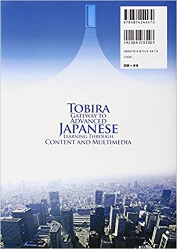 Tobira (Japanese and English Edition): Mayumi Oka: 9784874244470 ...