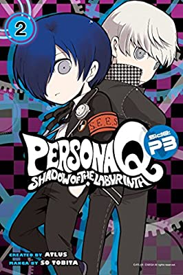 Persona Q: Shadow of the Labyrinth Side: P3 Volume 2 (Persona Q P3
