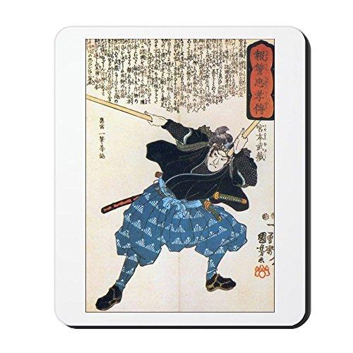 CafePress Miyamoto Musashi Two Swords Mousepad Non-Slip Rubber Mousepad, Gaming Mouse Pad (Musashi Best Miyamoto Sword)