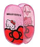 hello kitty storage bin - Wei Long Cute Foldable Laundry Toys Tidy Clothes Socks Basket Storage Bag (Pink Kitty Cat)