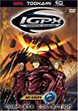 IGPX - Complete Season 2 Collection (Toonami Edition)