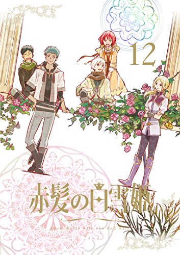 Of red hair Snow White Vol. 12 < First Production Limited Edition >【 DVD] (Snow White Special Edition)