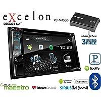 Kenwood DDX394-SAT 6.2 DVD Receiver with SiriusXM SXV300V1 Satellite Tuner
