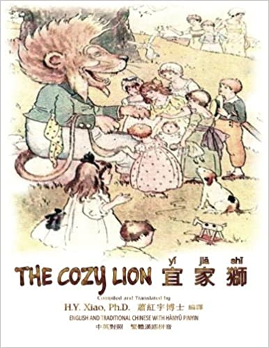 Amazon com: The Cozy Lion (Traditional Chinese): 04 Hanyu