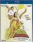 Satyam Shivam Sundaram - Love Raj Kapoor