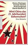 img - for Wird China das 21. Jahrhundert beherrschen?: Eine Debatte (German Edition) book / textbook / text book