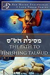The Path to Finishing Talmud (I Love Torah Series) Paperback