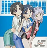 Jinki: Extend Image Maxi by Japanimation (2004-12-22)