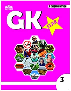 Buy Gikso GK Star Class 2 Revised 2018 for 5-7 Years Old Kids Book