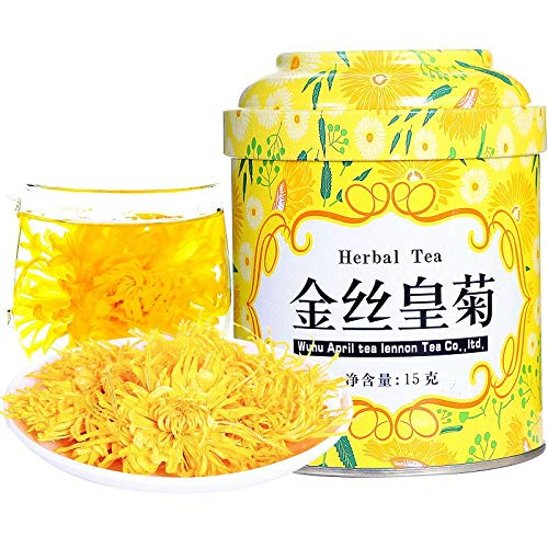 Gold silk Huang Ju Big Emperor Huangju Huangshan Gong ju Chrysanthemum Herbal Tea 15g 金丝皇菊 大皇菊黄菊黄山贡菊胎菊花草茶叶