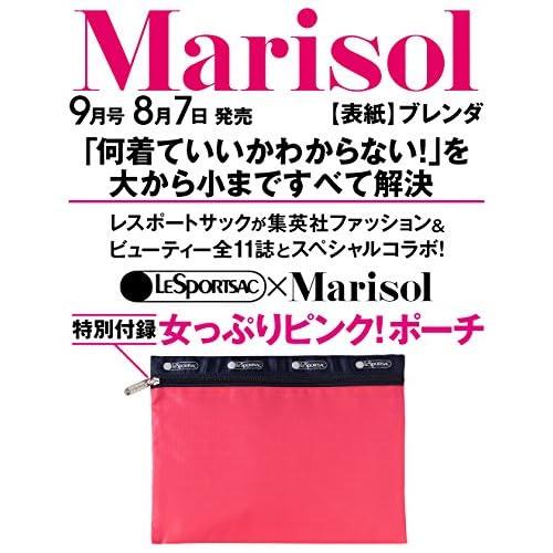 Marisol 2018年9月号 付録画像
