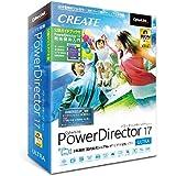 サイバーリンク PowerDirector 17 Ultra 公認ガイドブック付版