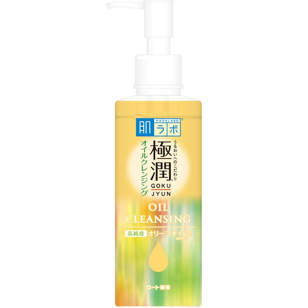 Image result for hada labo cleansing oils