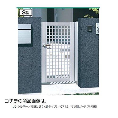 三協アルミ ニューカムフィ3型門扉 0710 片開き 門柱タイプ MV-3  ホワイト(受注生産品) B00ALSJS04 本体カラー:ホワイト(受注生産品)