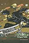 Ares, tome 2 par Ryu