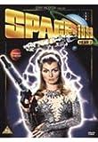Space 1999 - Series 2