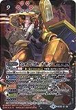 バトルスピリッツ/コラボブースター【デジモン超進化!】/CB02-X01 ウォーグレイモン X
