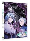 Rinne No Lagrange - Season 2 Vol.5 [Japan LTD DVD] BCBA-4290