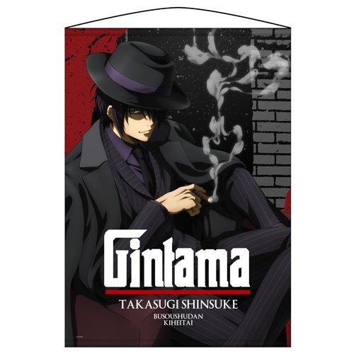 - Gintama ° Takasugi Shinsuke tapestry Noir Ver.