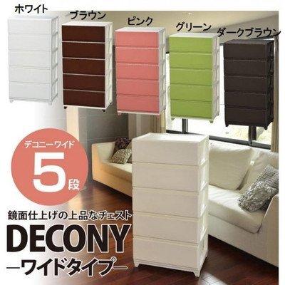 DECONY デコニー チェスト ワイド 5段 DCNW-5 IVPIピンク B06XD7TSF8