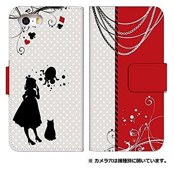 6180b072f7 スマホケース 手帳型 xperia z5 so-01h ケース かわいい おしゃれ キャラクター 姫 柄 デザイン 0002