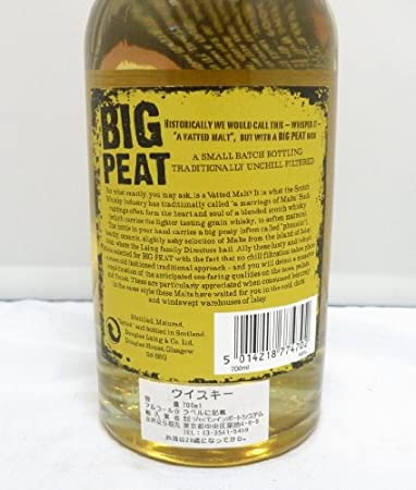 Douglas Laing & Co. Douglas Laing Big Peat Islay Blended Malt 46% Vol. 0,7L - 700 ml