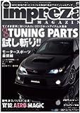 インプレッサマガジン no.52 2012最新チューニングパーツを試し斬り! (NEWS mook)