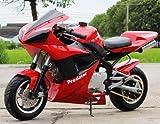 110cc X18 - X7 Super Bike Fully Automatic Bigger Than Pocket Bike with Electric Start - Brake Type (front / rear) Disc Brake / Disc Brake By Saferwholesale