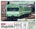 グリーンマックス Nゲージ 1094T JR103系関西形 岡山色 低運転台4輛トータル (塗装済車両キット)の商品画像
