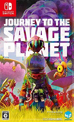 ジャーニー・トゥ・ザ・サベージプラネット(Journey To The Savage Planet)