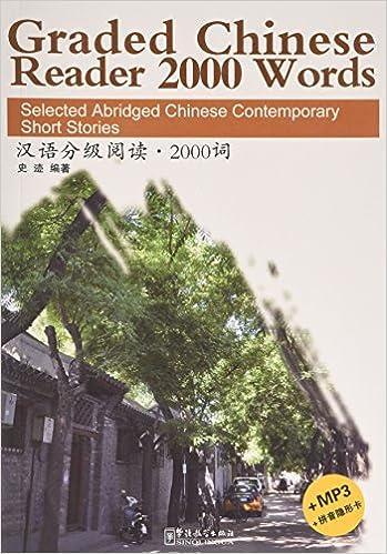 Graded Chinese Reader - Volume 1 Descargar PDF Gratis