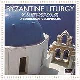 Divine Liturgy of St John Chrysostom