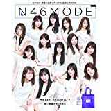 N46MODE サムネイル