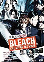 Ichigo Kurosaki (Sota Fukushi) is a high school student with the ability to see ghosts. Ichigo then sees the Soul Reaper Rukia Kuchiki - who came to eradicate evil spirits. At first Ichigo does not believe Rukia, but he becomes to believe tha...
