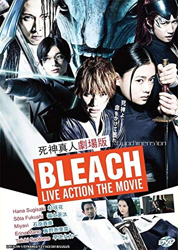 Bleach - Live Action Movie (J-movie with English Sub)