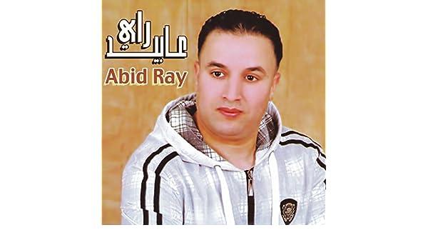 MP3 GRATUIT TÉLÉCHARGER 3ABID RAY