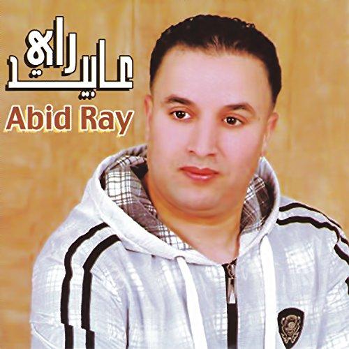 3abid ray mp3