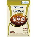 CALPIS/カルピス ビオマイン 枯草菌 C-3102株配合 90粒