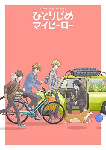 Tv Anime (Hitorijime My Hero)Original Soundtrack-Hitorijime No Ongaku-