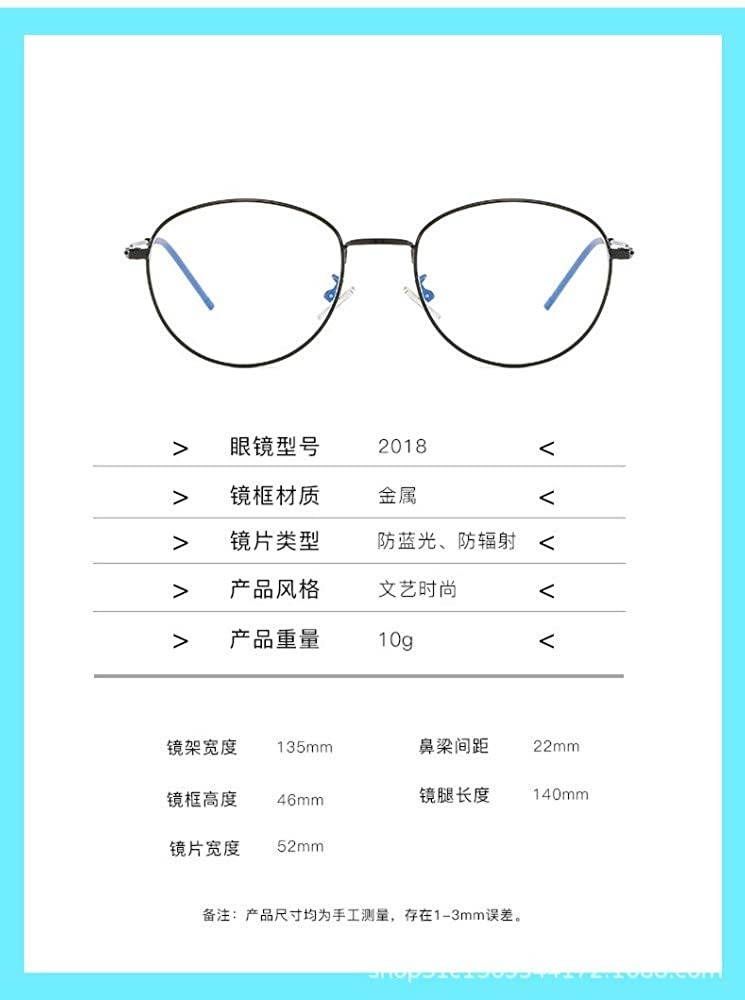Gb Kk Eyes Anti-Blu-Ray Glasses Eye Protection Flat Mirror Without Degree Personality Trend