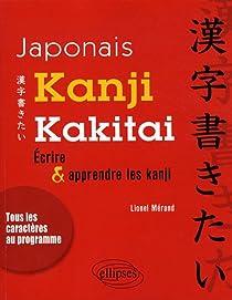Kanji kakitai! Écrire et apprendre les kanji par Seelenbinder-Mérand