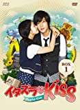 [DVD]イタズラなKiss~Playful Kiss DVD-BOX1