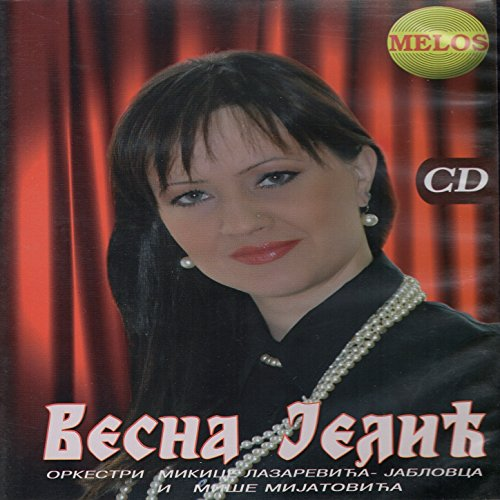 Amazon.com: Veli meni moj komsija Steva: Vesna Jelic: MP3 Downloads